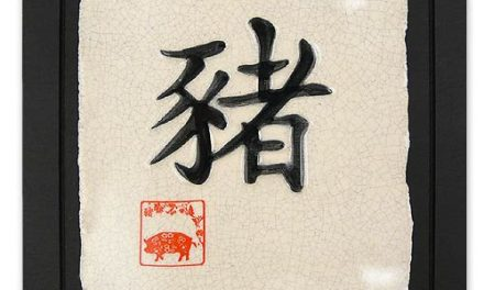 Year of the Pig Stoneware Tile
